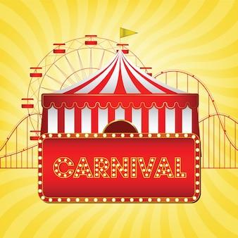 O fundo do funfair do carnaval