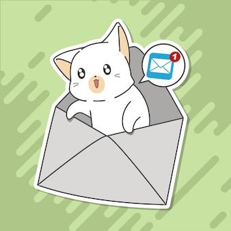 O gatinho está falando sobre o correio.