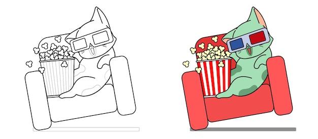 O gato adorável está assistindo a uma página para colorir de desenho animado de um filme para crianças