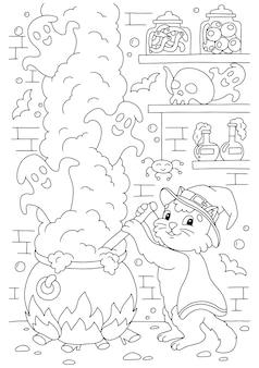 O gato prepara uma poção na masmorra em um grande caldeirão. página do livro para colorir para crianças