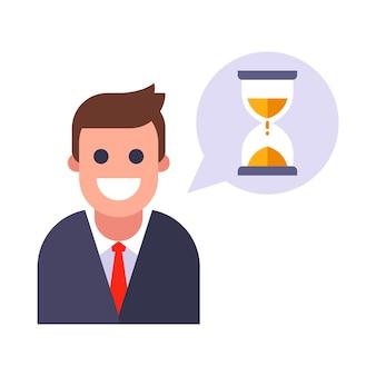O gerente marca o tempo na ampulheta. ilustração vetorial plana.