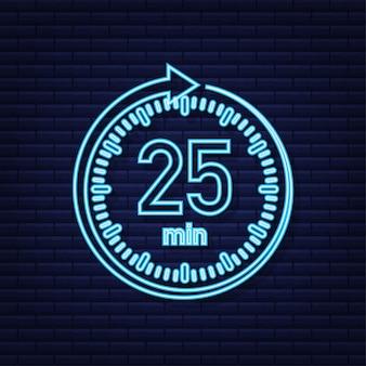 O ícone de néon do vetor de cronômetro de 25 minutos ícone do cronômetro em estilo simples