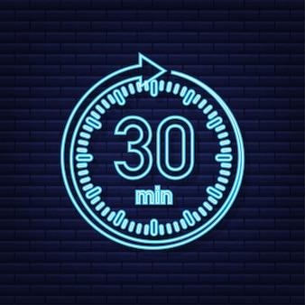 O ícone de néon do vetor de cronômetro de 30 minutos ícone do cronômetro em estilo simples