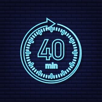 O ícone de néon do vetor de cronômetro de 40 minutos ícone do cronômetro em estilo simples