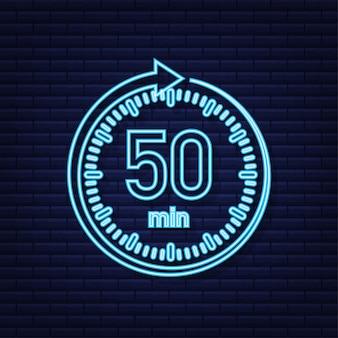 O ícone de néon do vetor de cronômetro de 50 minutos ícone do cronômetro em estilo simples