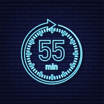 O ícone de néon do vetor de cronômetro de 55 minutos ícone do cronômetro em estilo simples