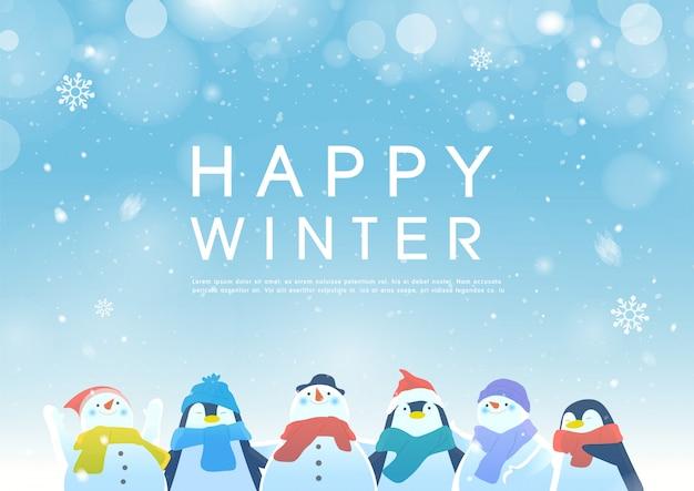 O inverno está chegando. paisagem de inverno nas férias. fundo de natal.