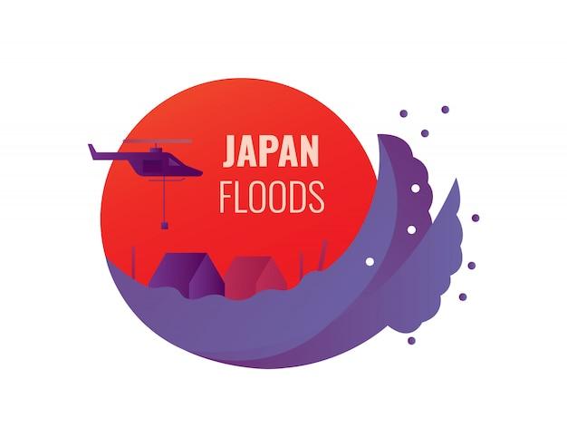 O japão inunda o logotipo e o símbolo do desastre.