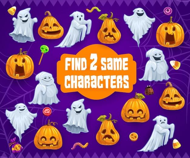 O jogo de quebra-cabeça infantil do halloween encontra os mesmos fantasmas