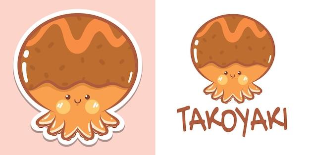 O logotipo takoyaki do personagem de desenho animado de um polvo fofo e ilustração do mascote Vetor Premium