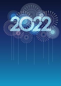 O logotipo vetorial do ano 2022 e fogos de artifício com espaço de texto
