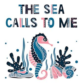 O mar me chama