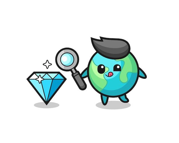 O mascote da terra está verificando a autenticidade de um diamante, design de estilo fofo para camiseta, adesivo, elemento de logotipo