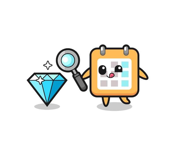 O mascote do calendário está verificando a autenticidade de um diamante, design de estilo fofo para camiseta, adesivo, elemento de logotipo