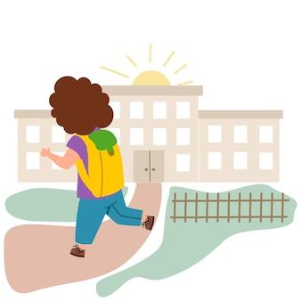 O menino volta depois da escola. fim do dia escolar.