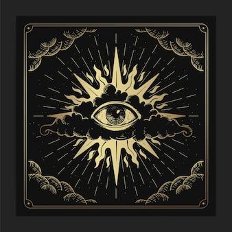 O olho da providência