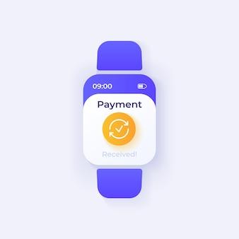 O pagamento recebeu o modelo de vetor de interface de smartwatch. design de modo de dia de notificação de aplicativo móvel. tela de mensagem de transferência de dinheiro. ui plana para aplicação. tela do relógio inteligente com informações de operação financeira
