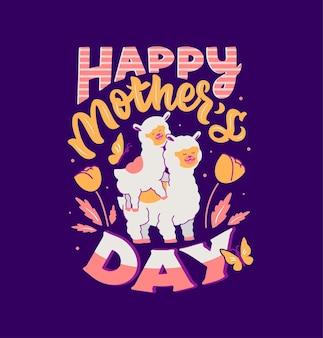 O personagem de desenho animado llama mãe brincando com seu filho. os animais com uma frase da rotulação - feliz dia das mães.