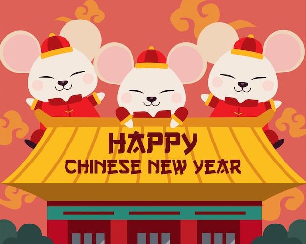 O personagem de rato bonitinho com casa chinesa.