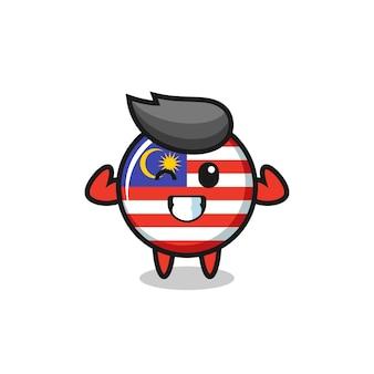 O personagem do distintivo de bandeira malásia muscular está posando mostrando seus músculos, design de estilo fofo para camiseta, adesivo, elemento de logotipo