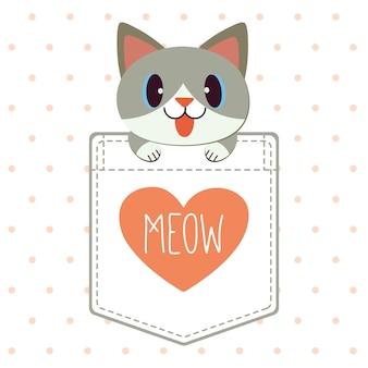 O personagem do gato bonito no bolso da camisa em estilo vetor plana.