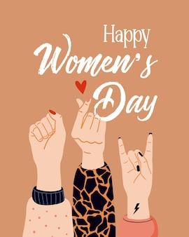 O poder feminino, o feminismo e o conceito do dia internacional da mulher. ilustração vetorial com mão de mulher.