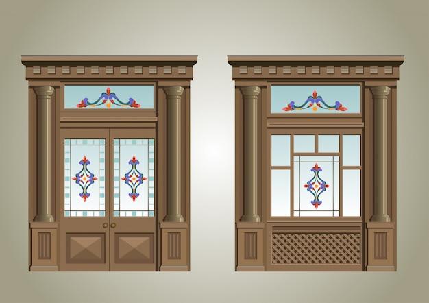 O portal de entrada.