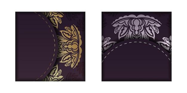 O postal é cor de vinho com um ornamento em ouro velho, preparado para tipografia.