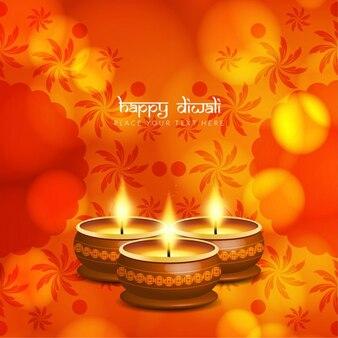 O projeto bonito fundo feliz diwali