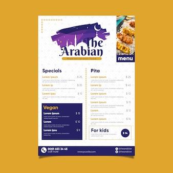 O restaurante árabe com menu de comida deliciosa