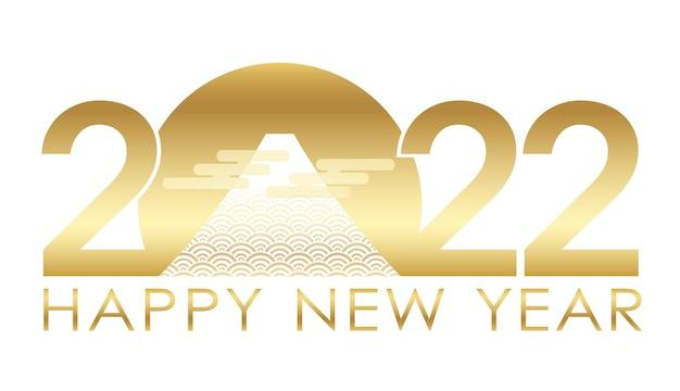 O símbolo de saudação de ano novo de 2022 com mt fuji isolado em um fundo branco