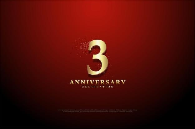 O terceiro aniversário