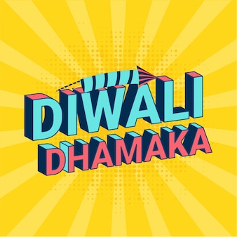 O texto 3d diwali dhamaka no amarelo irradia o fundo.