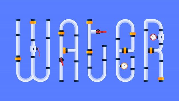 O texto da água é feito em uma fonte de estilo cartoon na forma de canos de água. conceito criativo