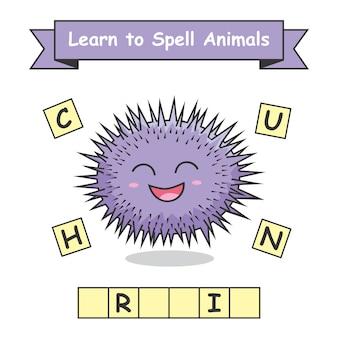 O urchin aprenda a soletrar animais