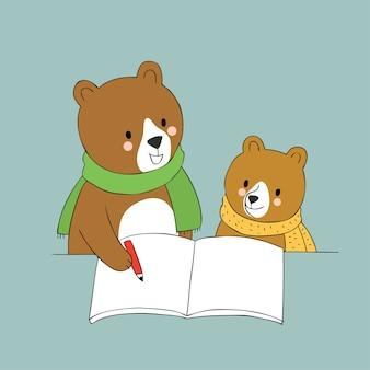 O urso bonito e o estudante do professor dos desenhos animados carregam o vetor de inclinação.