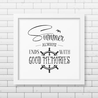 O verão sempre termina com boas lembranças - cite o fundo tipográfico no quadro branco quadrado realista no fundo da parede de tijolo.
