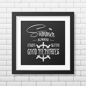O verão sempre termina com boas lembranças - cite o fundo tipográfico no quadro preto quadrado realista no fundo da parede de tijolo.