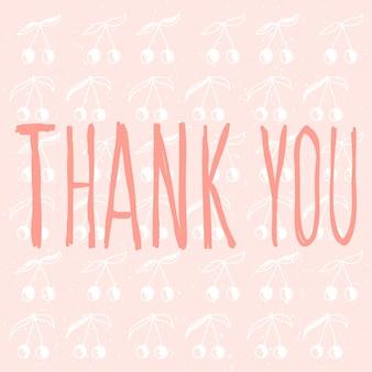 Obrigada. letras manuscritas e capa de cereja doodle feito à mão para cartão de design, convite, t-shirt, livro, banner, cartaz, álbum de recortes, álbum etc.