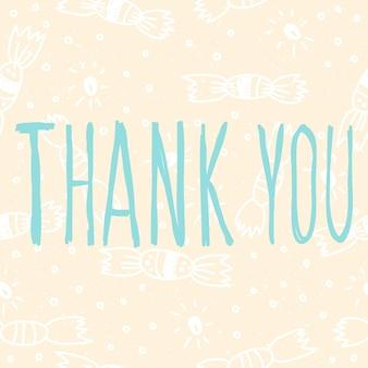 Obrigada. letras manuscritas e capa de doces doodle feito à mão para cartão de design, convite, t-shirt, livro, banner, cartaz, álbum de recortes, álbum etc.