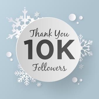 Obrigado 10k seguidores, estilo arte de papel.