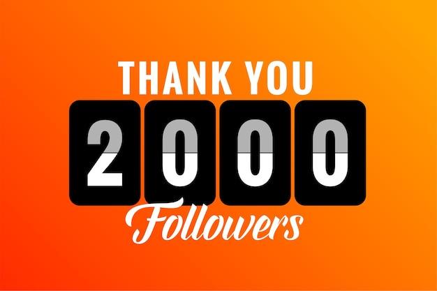 Obrigado 2.000 seguidores de mídia social e modelo de assinantes