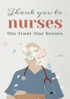 Obrigado às nossas enfermeiras e heróis da linha de frente