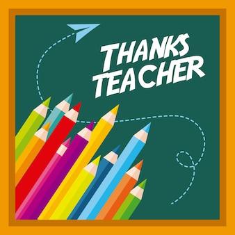 Obrigado cartão do professor saudação cores quadro-negro