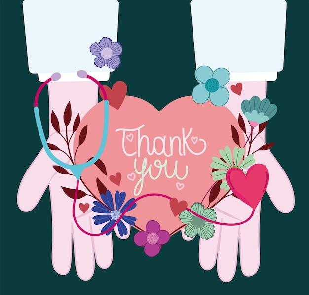 Obrigado coração