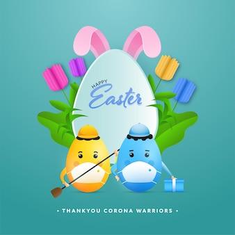 Obrigado corona warriors poster design com cartoon eggs wear medical mask