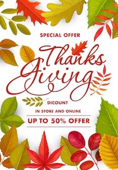 Obrigado dando cartaz de venda com folhas de outono. oferta especial para loja e online. desconto promocional em compras no mercado com folhas de desenho animado de sorveira, carvalho, bétula, castanha, bordo ou olmo