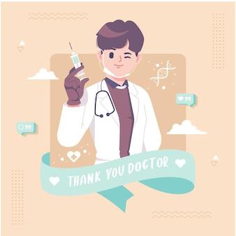 Obrigado doutor ilustração fundo
