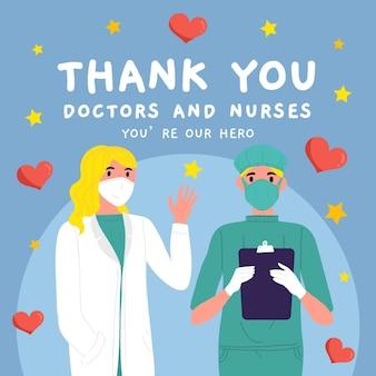 Obrigado enfermeiros e médicos ilustração