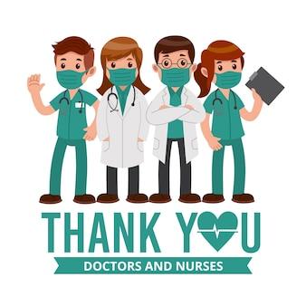 Obrigado equipe médica